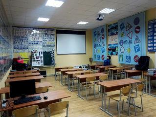 320x240-avtoshkola-na-akademicheskoj-3.746-min