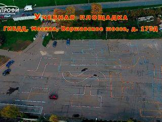 320x240-mreo-gibdd-varshavskoe-avtoshkola-ato-profi.746-min