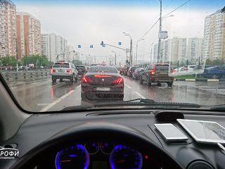 320x240-avtoshkola-avto-profi-gorod.746-min